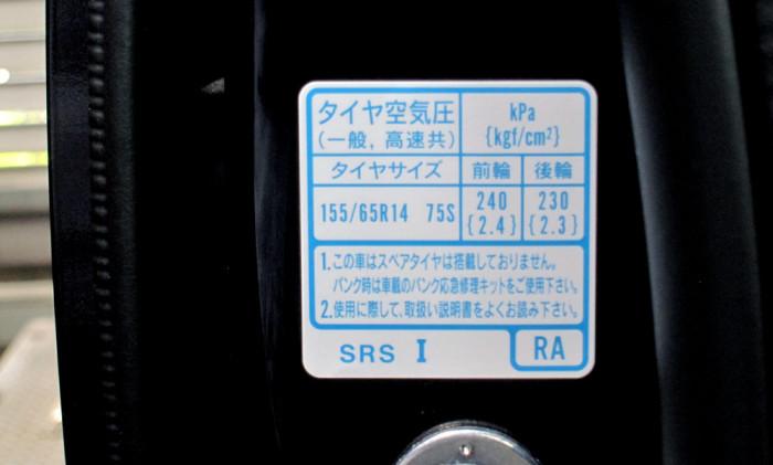 空気圧表示シールweb