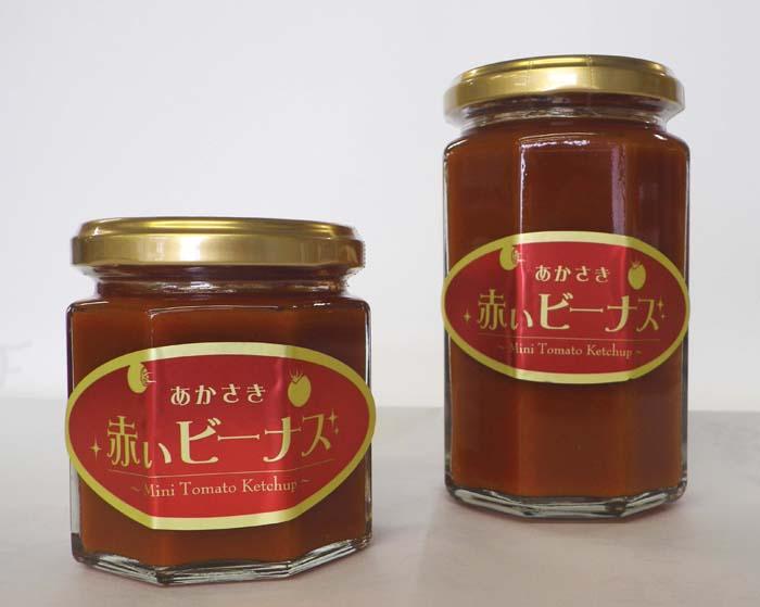 赤いビーナス 185g/400円(税込) 300g/520円(税込)
