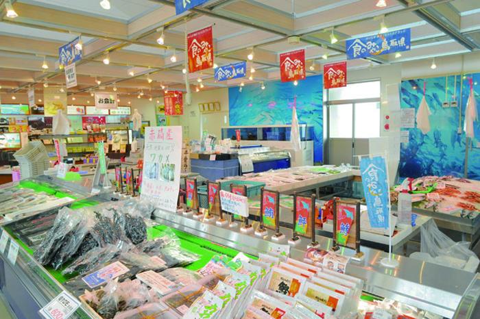 琴の浦 漁協鮮魚直売センター