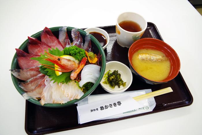 あかさき亭海鮮丼
