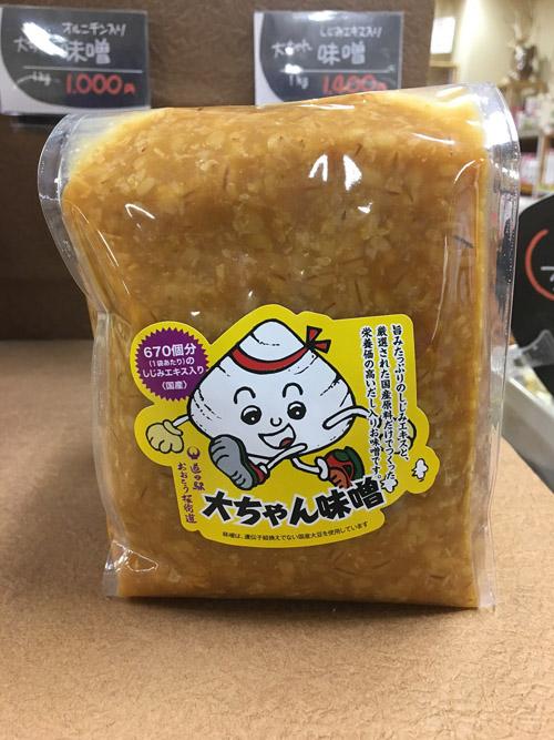 大ちゃん味噌