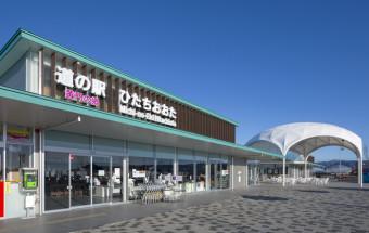 """関東の""""うまいもんどころ・茨城""""の野菜・果物がどっさり!""""1品オーダー""""+""""ビュッフェ""""スタイルのレストランもある!『道の駅 ひたちおおた 黄門の郷』"""