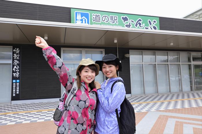 道の駅なんぶ 外観2