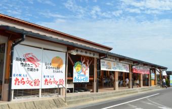 ブランド牡蠣『竹崎カキ』で有名な佐賀県太良町。牡蠣だけじゃなく、『たらみかん』や『金星豚』『竹崎蟹』など豊かな食を堪能できる!『道の駅 太良』