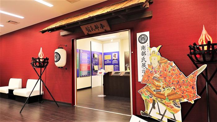 道の駅なんぶ 展示室3