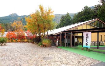 東京都下の景勝地『秋川渓谷』に抱かれた温泉で、別荘のようなコテージに泊まり、身も心もくつろぐ…『秋川渓谷 瀬音の湯』
