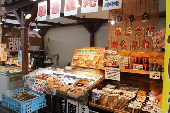 山川港 活お海道 七宝篠原商店1000
