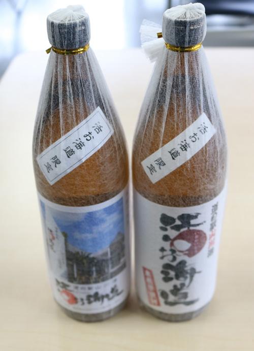 活お海道オリジナル焼酎