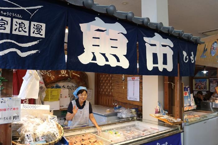 山川港 活お海道 魚市シンセイ1000