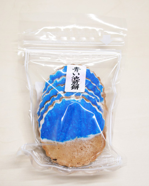 青い池煎餅