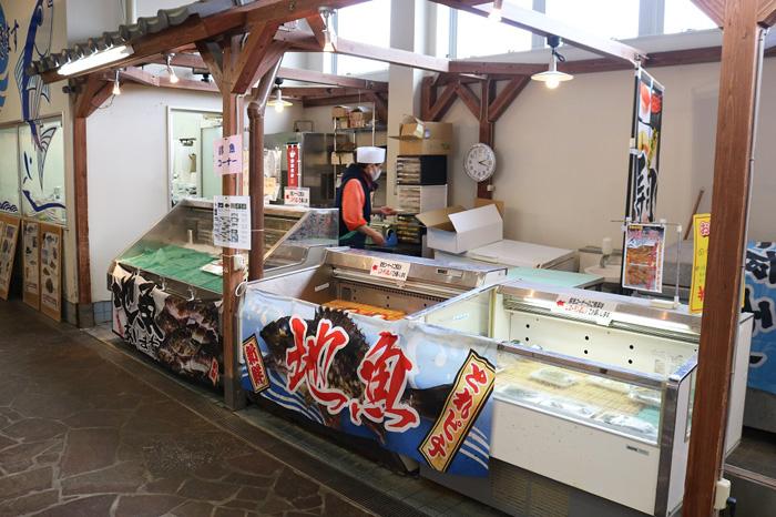 山川港 活お海道 鮮魚店