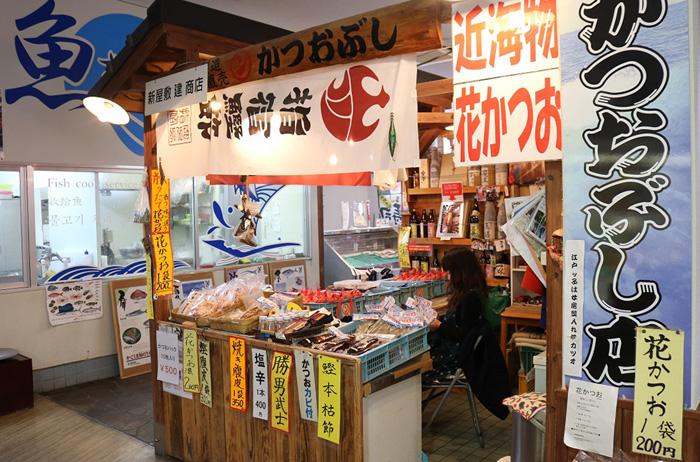 山川港 活お海道 新屋敷健商店2