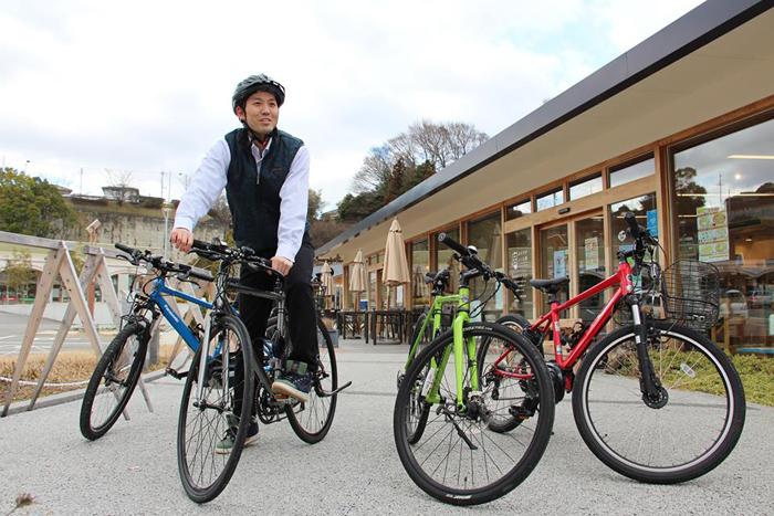 奥河内くろまろの郷 レンタサイクル自転車