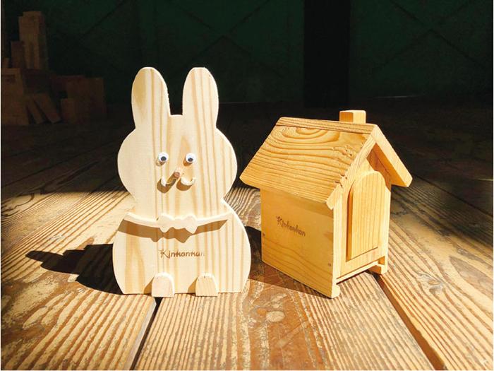 奥河内くろまろの郷 ウサギと貯金箱