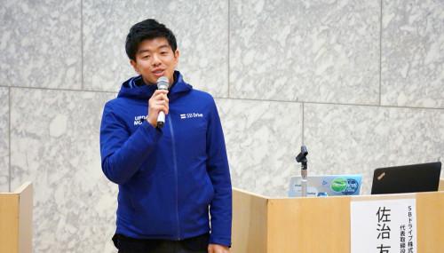 佐治和基氏(SBドライブ株式会社代表取締役社長兼CEO)