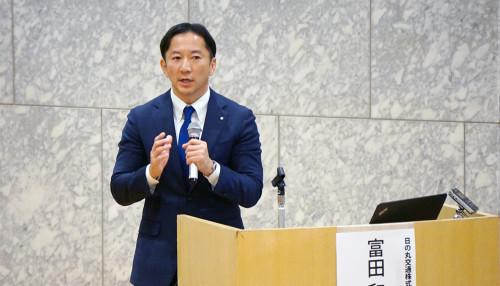 富田和孝氏(日の丸交通株式会社代表取締役社長)