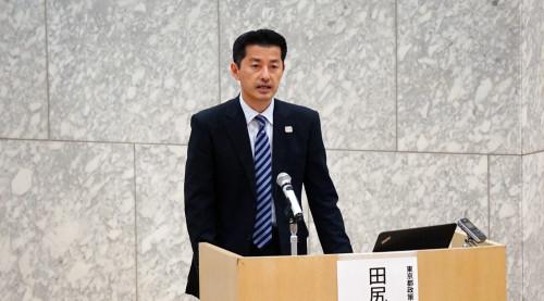 田尻貴裕氏(東京都政策企画局戦略事業担当部長)