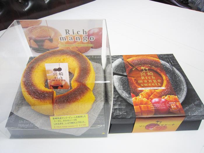 マンゴーリングケーキ