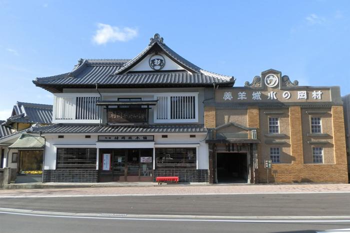 村岡総本舗 ホームページ本店資料館